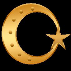Полумесяц на мусульманский гроб (фольга)