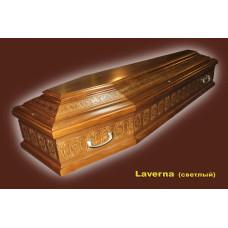 Гроб Laverna