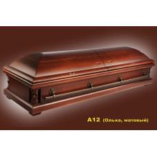 Гроб A12