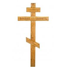 "Крест дубовый ""ВЕЧНАЯ ПАМЯТЬ АЖУРНЫЙ"""