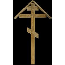 Крест Резной Дубовый (с крышей)