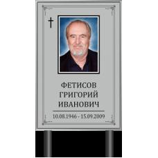 Памятник 60*40 + портрет настольный