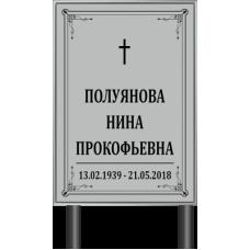 Памятник без фото 60*40см